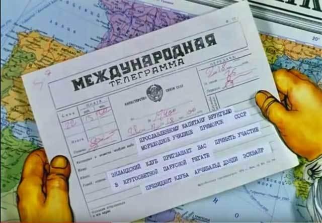 Лом и Печкин как индикаторы дуализма судеб советской эпохи Лом, Вругнель, Печкин, КГБ, расследование, длиннопост