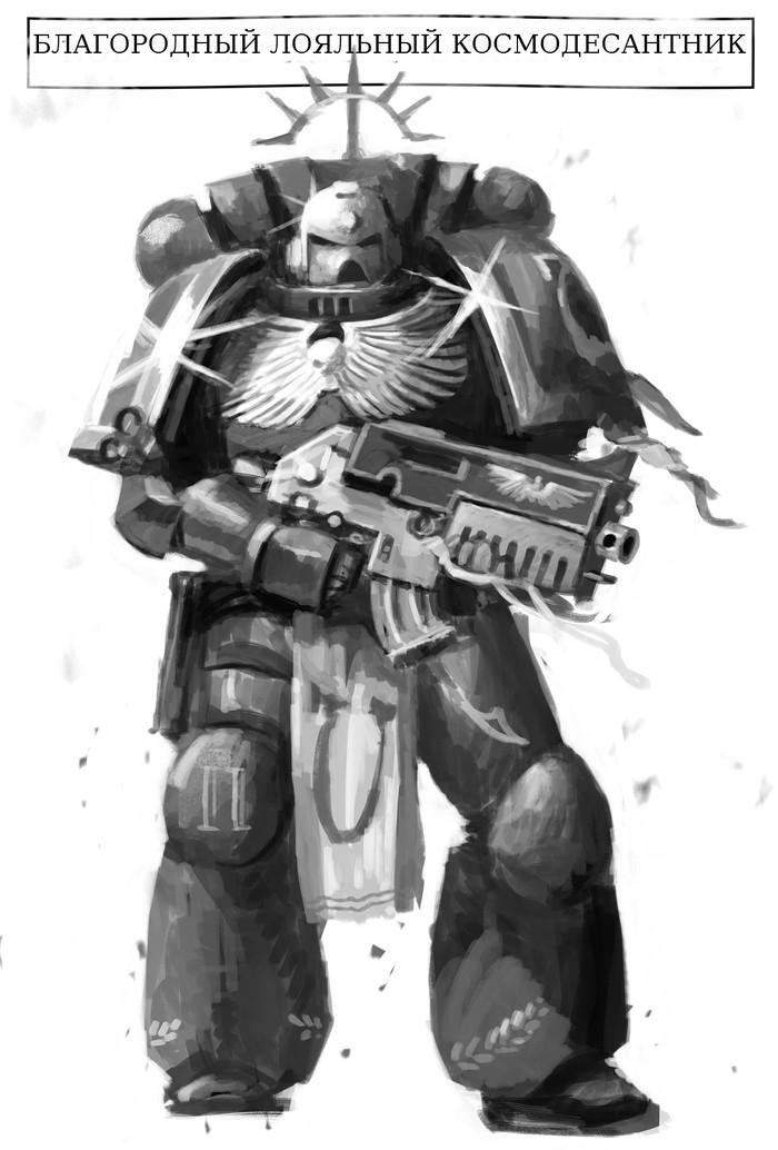 Слава ждёт! Warhammer 40k, Wh humor, The Regimental Standard, На заметку, Перевел сам, Длиннопост