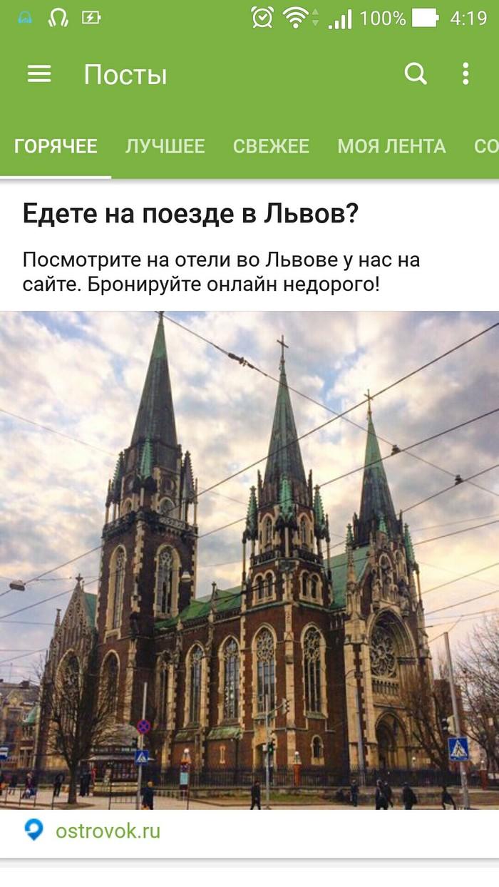 Целевая реклама Целевая реклама, Реклама, Яндекс, Яндекс Директ, Приватность, Теги явно не мое