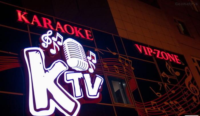 Китайское Караоке KTV и все что там происходит часть 1 Made in china, Китай, Китайцы, Караоке, Такие китайцы, Пикабу, Другая жизнь, Поднебесная, Длиннопост