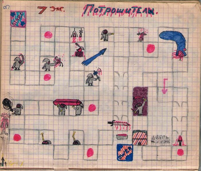 Рисованные настольные игры. Начало 90-х. Детство 90-х, Телефон, Игра детства, Школа, Длиннопост