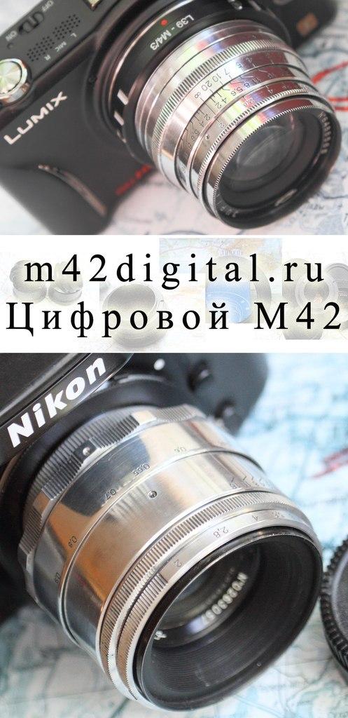 Цифровой М42 Фотография, Фототехника, Советская фототехника, Длиннопост