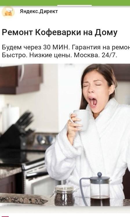 Яндекс секс повести