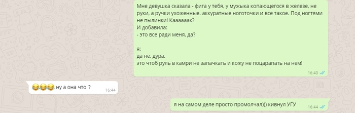 О любви)