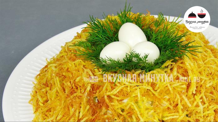 """Праздничный салат """"Гнездо глухаря"""" Салат, Вкусная минутка, Меню, Рецепт, Салат с курицей, Еда, Кулинария, Видео, Длиннопост"""