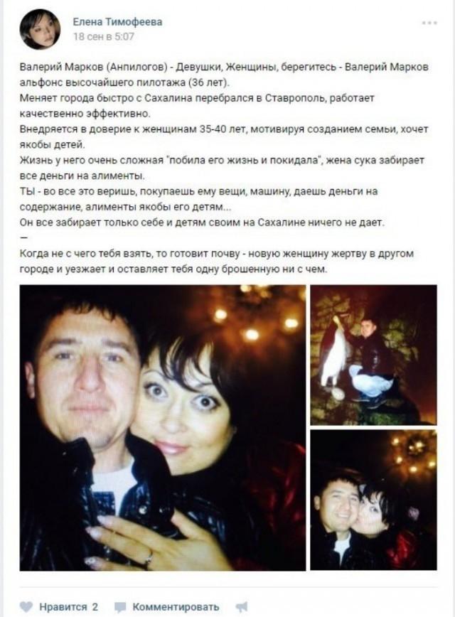 Альфонс познакомиться с богатой девушкой москвы мне 14 знакомства