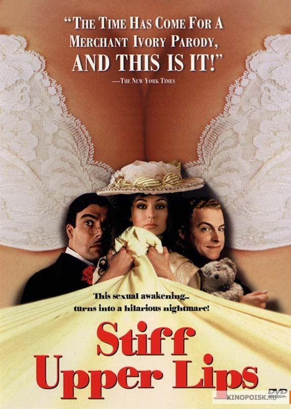 Фильмы комедии про смого секса