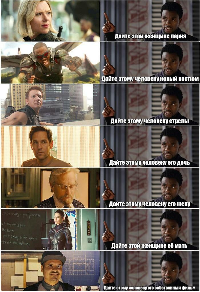 Дайте... Мстители: Война бесконечности, Раскадровка, Юмор, Marvel, Длиннопост