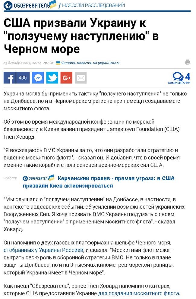 Хотел бы я на это посмотреть Украина, Политика, ВСУ, Украинская армия, Ловите наркомана