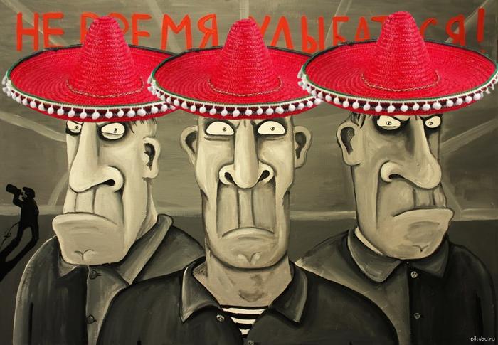 Мексика для грустных Мексика, Гвадалахара, Преступность, Длиннопост
