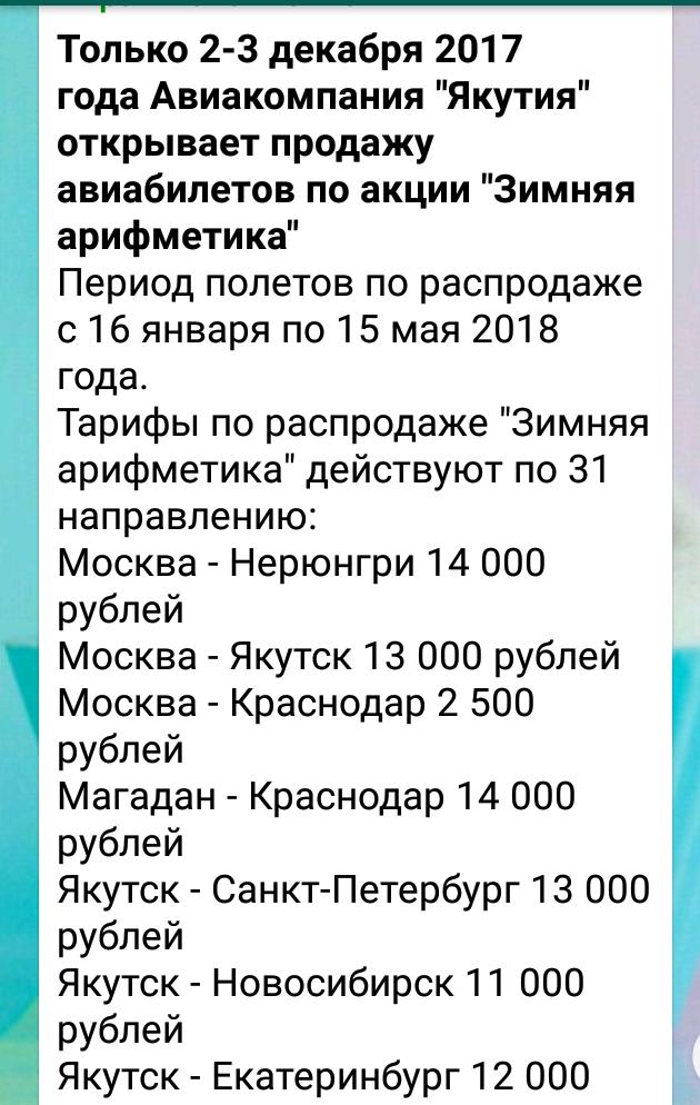 Справка об окружении Широкий проезд Справка для перевозки животных Бауманская