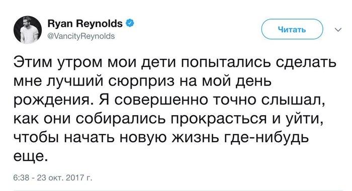 """Номинант на премию """"Отец года"""""""