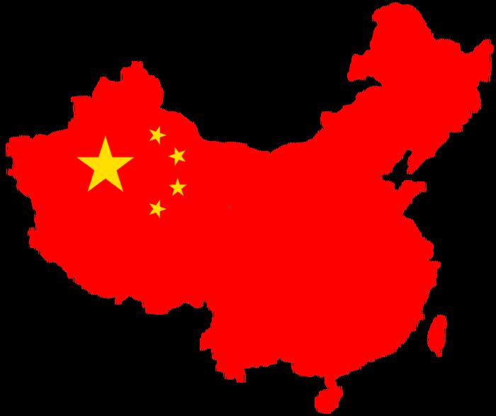 Мобильная связь и интернет в разных странах. Личный опыт переговорщика. Часть 1. Китай. Интернет, Путешествия, Китай, Мобильная связь, Мобильный интернет, Длиннопост