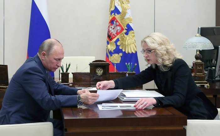 Глава Счетной палаты доложила Путину о нарушениях на 1,5 трлн рублей Счётная палата, Нарушение, Экономика, Рбк, Новости, Политика