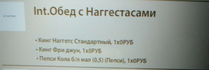 Новое блюдо в Бургер Кинг Бургер кинг, Фастфуд, Станислав, Фотография
