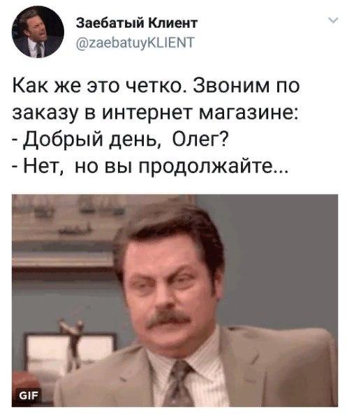 Русское порно 12 летому