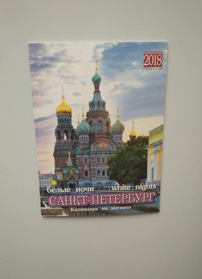 Ранненовогодний подарок Анонимный Дед Мороз, Подарок, Новый Год, Санкт-Петербург, Тайный Санта, Длиннопост