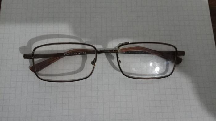 Найдены очки. Омск Омск, Очки, Потеря