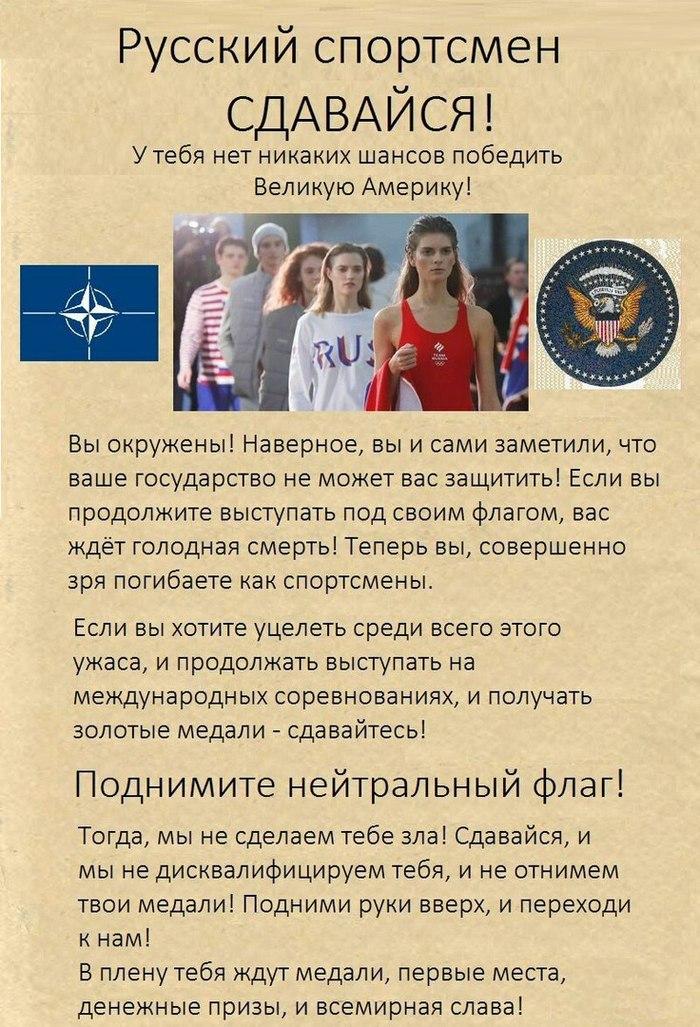 Росія не повинна бути допущена на Паралімпіаду-2018, - глава Німецького спортивного союзу інвалідів Бойхер - Цензор.НЕТ 2342