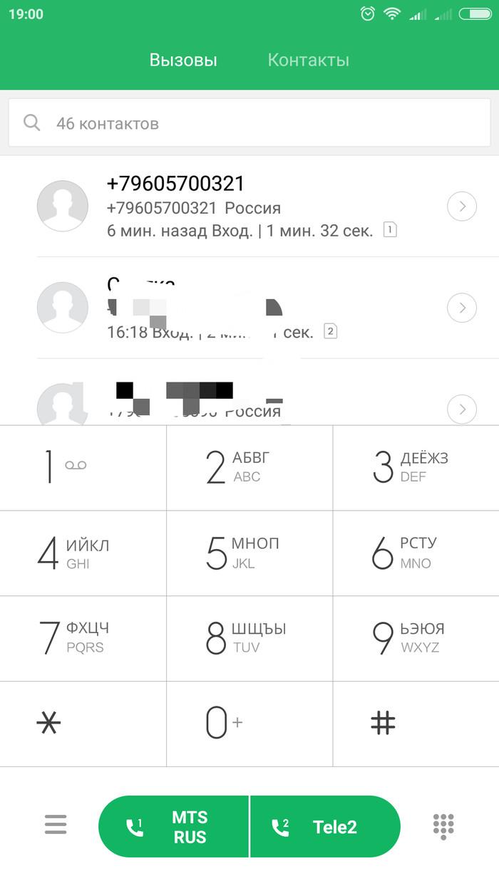 Телефонный мошенник опять на Юле/Авито Мошенничество, Авито, Юла, Телефон, Зеки, Длиннопост