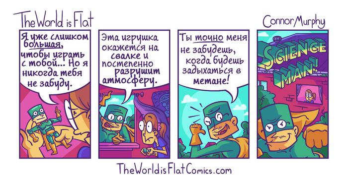 Человек-Наук! The World is Flat, Комиксы, Перевел сам, Супергерои