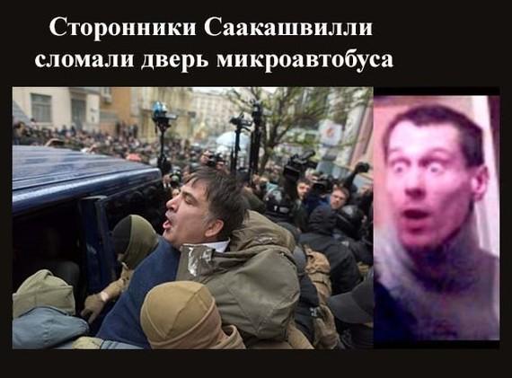 Сторонники Саакашвили выпилили дверь
