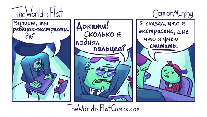 Ребёнок-экстрасенс The World is Flat, Комиксы, Перевел сам, Дети, Экстрасенсы