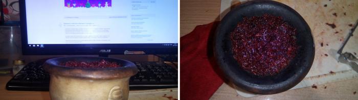 Дырочки в фольге для кальяна