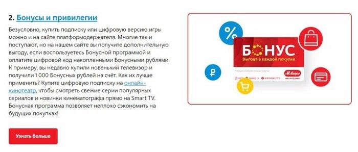 Мвидио телефон за 499 рублей как можно купить pz.ll.j