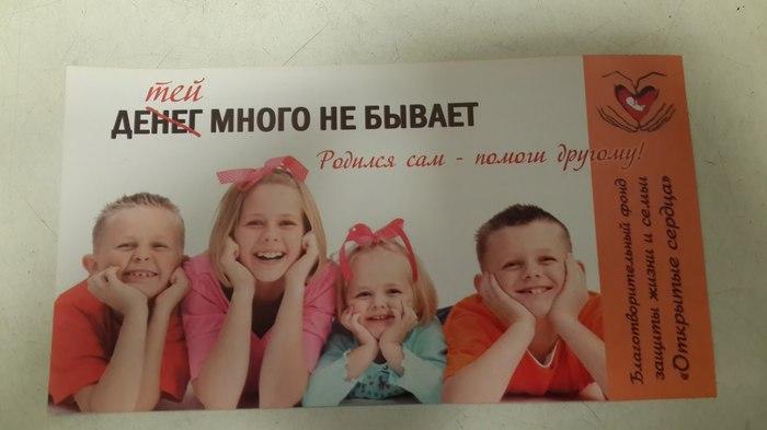 Тем временем в Белоруссии... Яжмать, Беларусь, Этожеребенок, Дети, Агитация