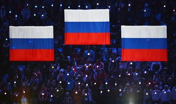 Альтернатива есть всегда! Россия вперед, Спорт, Игры доброй воли, Текст