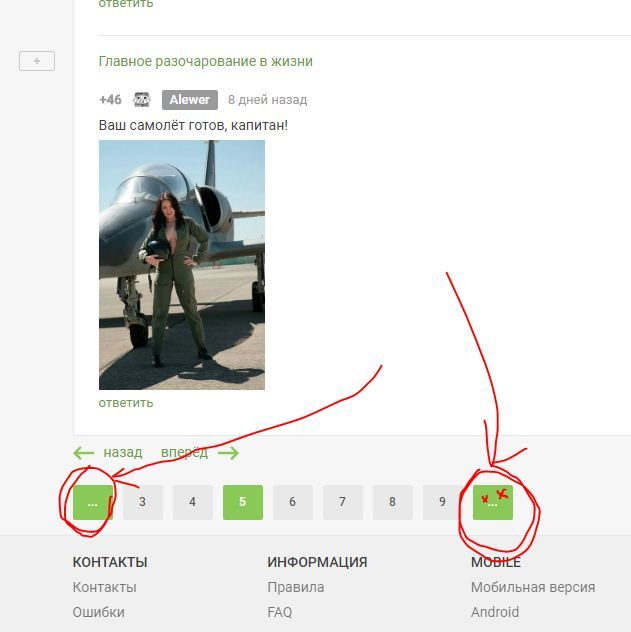 Багрепорт 06-12-17-21-26 по новому дизайну Комментарии, Курсор, Тест