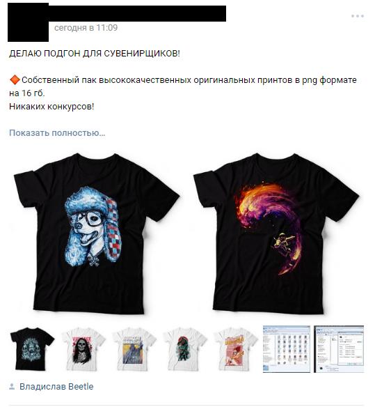 Про авторские права (не про мои) Авторские права, Воровство, Рунет, ВКонтакте, Не разоблачение, Длиннопост