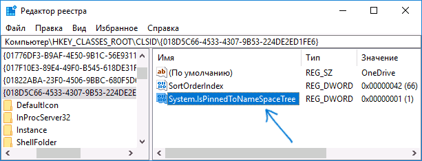 Windows creators fall update. Нам нужно не всё. Windows, Windows 10, Реестр, Компьютер, Длиннопост