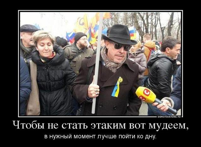 А ЧЕГО ТЫ ХОТЕЛ АНДРЮША? Украина, Макаревич, Политика