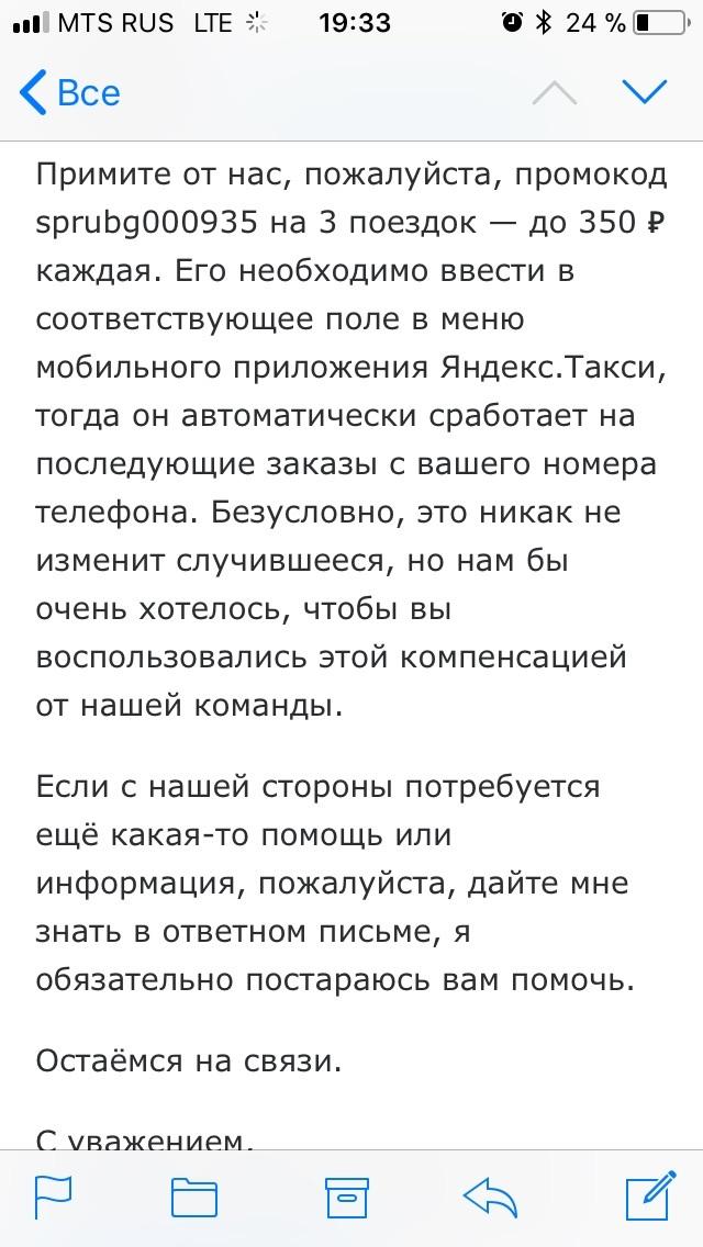 Безумный водила яндекс такси Яндекс такси, Таксист, Гнев, Длиннопост