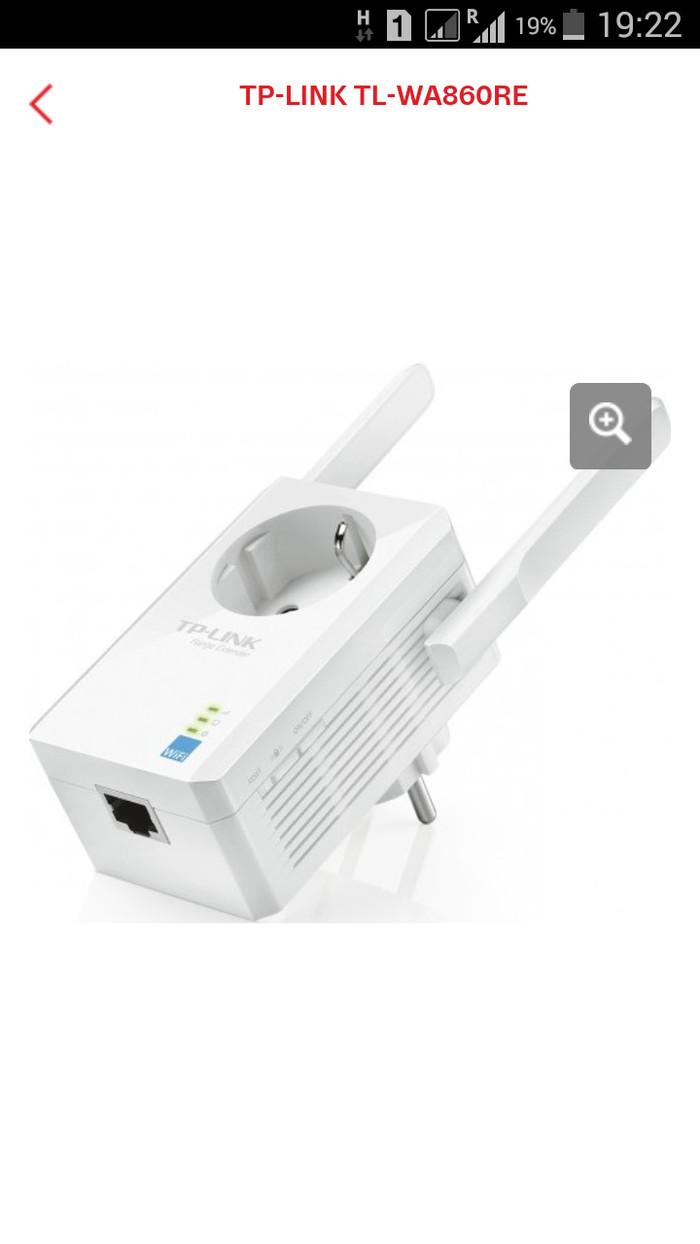 Когда нашел усилитель сигнала Wi-Fi Ничоси, Усилитель сигнала, Wi-Fi, Удивление, Длиннопост