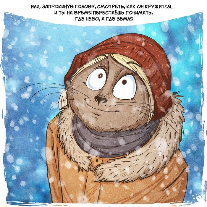 Зима прекрасна! Да здравствует снег! Не мое, Зима, Счастье, Длиннопост, Bird Born
