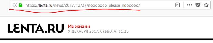 Админ ленты тяжело перенес потерю August Ames, Lenta ru, Новости