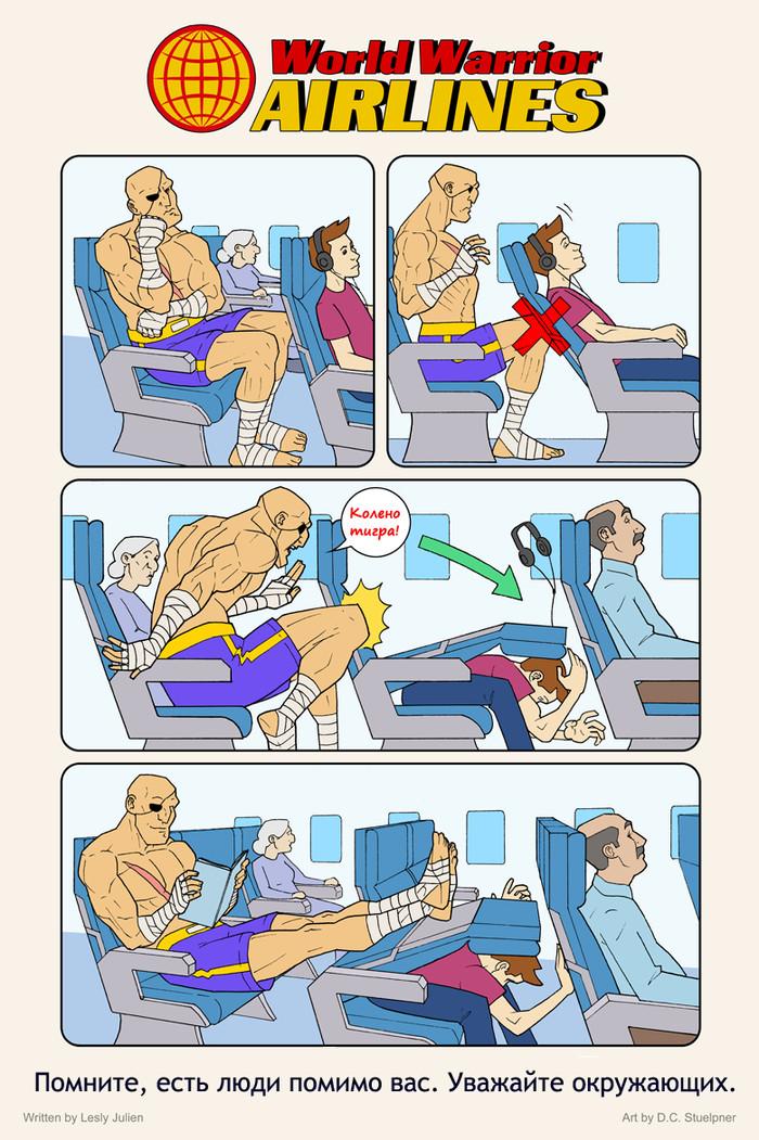 Самолёт.