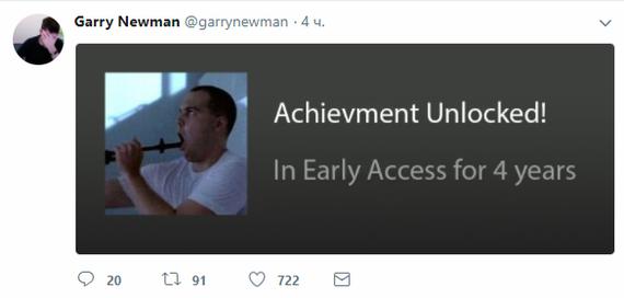 Самоирония - хорошая штука Rust, Ранний доступ, Шутка, Twitter, Achievment unlocked