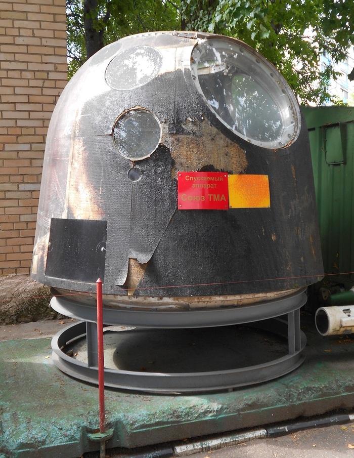 Обгоревший при входе в плотные слои атмосферы спускаемый аппарат корабля «Союз ТМА» перед музеем в подмосковном Пересвете Московская область, музей, космонавтика, фотография, пересвет, ракетная техника, техника, спускаемый аппарат, длиннопост