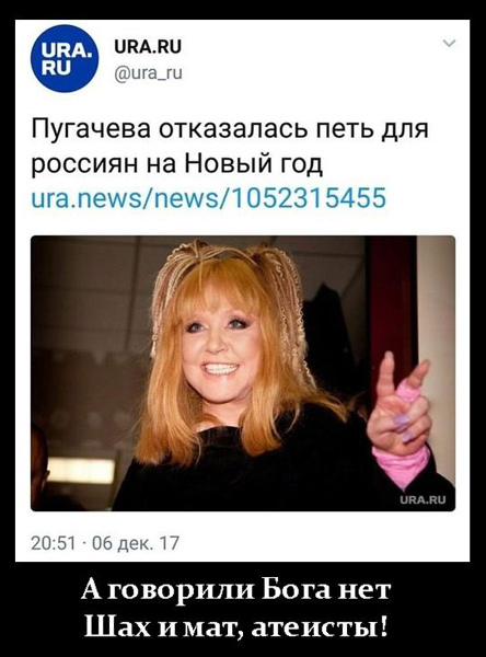 https://cs8.pikabu.ru/post_img/2017/12/11/3/1512960189123177004.jpg