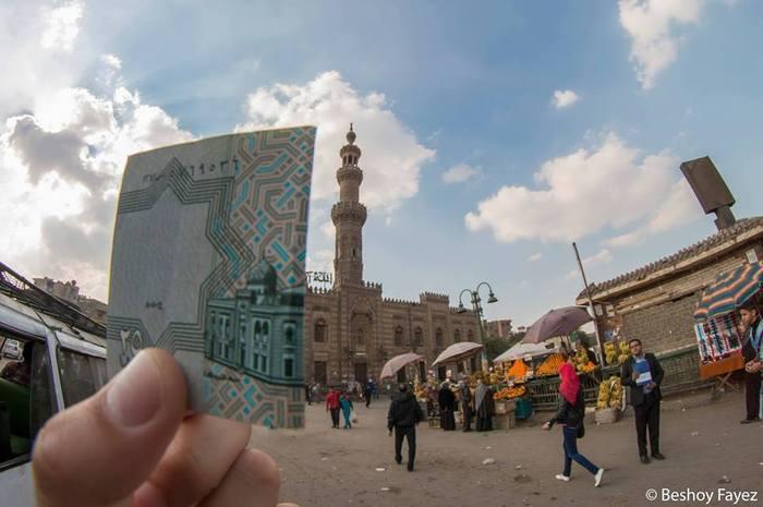 Что изображено на деньгах Египта? Египет, Мечеть, Фараон, Египтология, История, Каир, Деньги, Длиннопост
