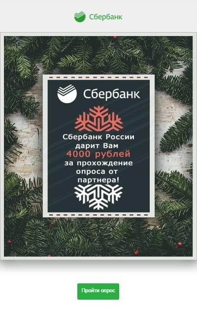 4000 рублей занять банки челябинска кредит