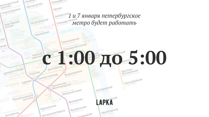 Девочки по вызову станция метро Большевиков спб индивидуалки питера войковская грудь 6