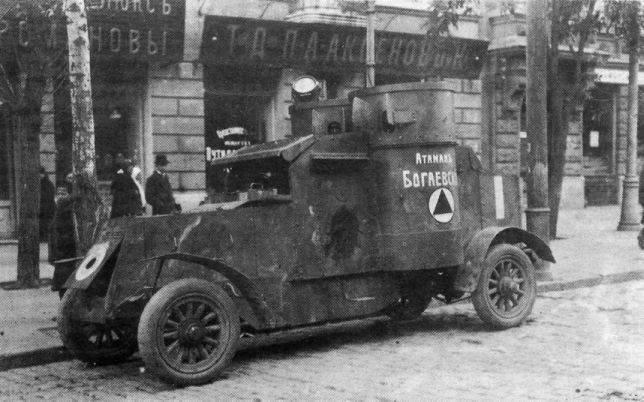 Самый легендарный броневик бронированный автомобиль, история, техника, Austin 50HP