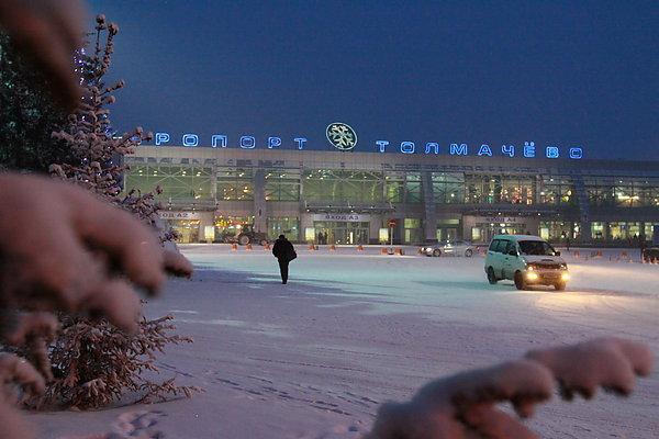 В аэропорту Толмачево пахнет г....ом. Им, самым Авиация, Толмачево, аэропорт толмачёво, говно, ну и пусть воняет, новосибирск