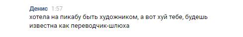 Хайпанем немножечко Рисунок, Эскиз