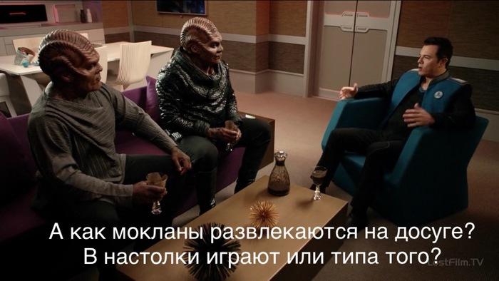 Лачкум Орвилл, Раскадровка, Лачкум, Длиннопост
